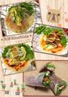 野菜たっぷり✴︎鬼嫁風トルティーヤ✴︎