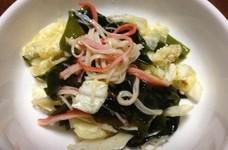 シャキシャキ白菜サラダ