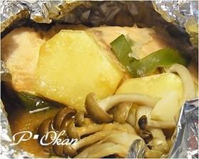 野菜たっぷり鮭のホイル焼き、味噌バター味