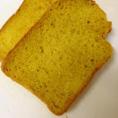 早焼き♪スパイシー‼【HB】カレー食パン