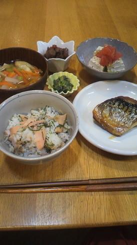 リメイク☆残った焼き鮭で混ぜご飯