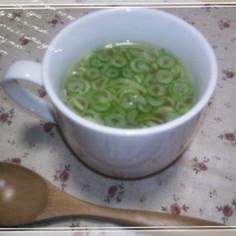 簡単♪ぽかぽか(*´▽`*) 生姜スープ