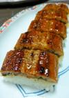 ママの鰻の押し寿司