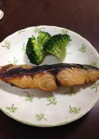 ♬柚庵焼き