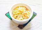 キャベツと人参の簡単タルタル風サラダ