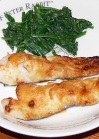 真鱈の味噌マヨ焼