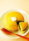 ☆小松菜パンケーキ☆