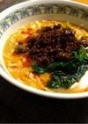 濃厚担々麺♪搾菜と練り胡麻で辛旨〜♪☺︎