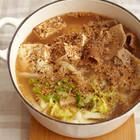 豚白菜のカレー鍋