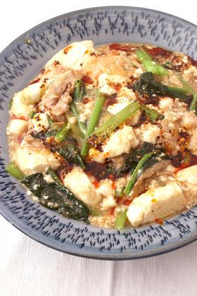 小松菜と豆腐のしょうゆあんかけ