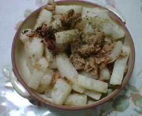 大根とツナの山椒ソテー