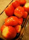 いちごのカラメルソース・赤ワイン風味