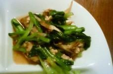 小松菜と舞茸の炒め物
