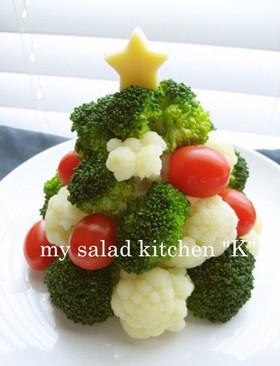 みんなが喜ぶ☆立体クリスマスツリーサラダ