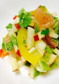 りんごとグレープフルーツのサラダ