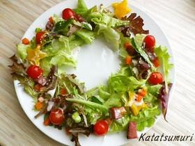 クリスマスに♡簡単!リースサラダ