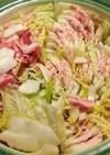 特製タレで白菜と豚バラのミルフィーユ鍋+
