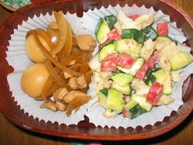 毎日のお弁当(9) ズッキーニのサラダ