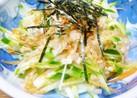 長芋のきざみ山葵ドレッシングサラダ