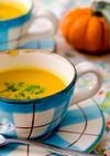スクワッシュとカリフラワーのスープ