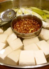 冬の定番☆簡単我が家のタラ入り湯豆腐