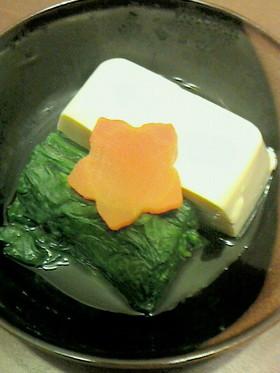 レンチン♪湯豆腐