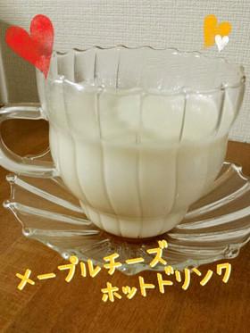うちカフェ☆メープルチーズホットドリンク