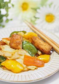 ✿唐揚げの残りで✧野菜の味噌炒め✿