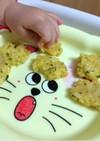 【離乳食後期〜】手づかみ◎卵ご飯おやき