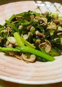 豚肉と小松菜とわかめの炒め物