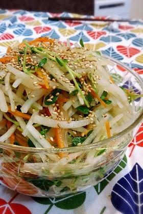 豆苗と大根の中華風サラダ☆