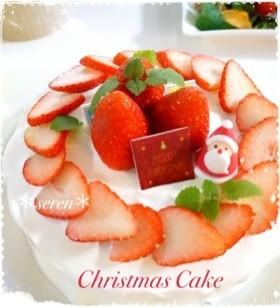 苺ショートケーキ*18cmクリスマス♪