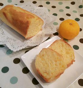 冬色★柚子のパウンドケーキ
