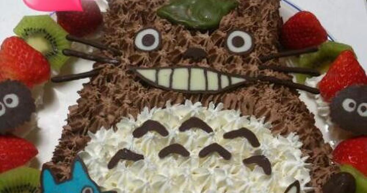 トトロ ケーキのレシピ 40品 [クックパッド] 簡単おいしいみんなのレシピが251万品