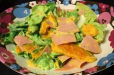 かぼちゃとハムとレタスのサラダ