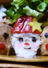 クリスマス弁当 玄米菜食サンタ
