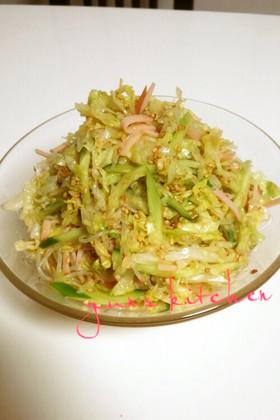 食堂のおばちゃん直伝★簡単!春雨サラダ