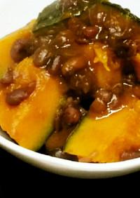 小豆缶★南瓜と小豆の煮物(いとこ煮)