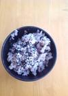 もち黒米と黒豆のダイエットご飯