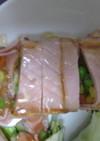ベーコン包みの野菜とエビのテリーヌ