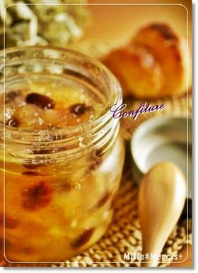 洋梨と林檎のラムレーズンコンフィチュール