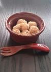 【幼児おやつ】玄米ごはんのきな粉餅