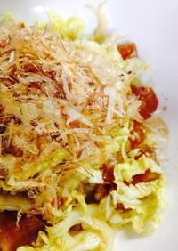 白菜と干し柿の和風サラダ