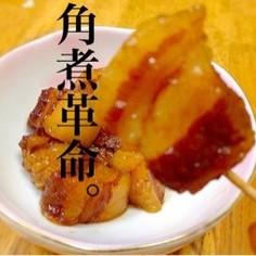 超簡単‼︎ ジュースdeトロトロ豚角煮