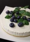 ブルーベリー*レアチーズケーキ