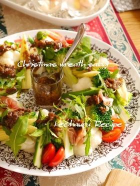 バーニャカウダ味のクリスマスリースサラダ