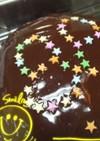 チョコムースケーキ(ドーム型)