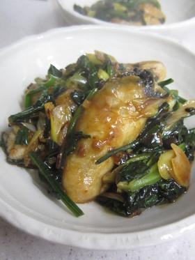 牡蠣とほうれん草の豆鼓炒め