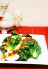 ター菜と半熟ゆで卵のピリ辛サラダ