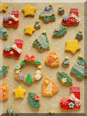 * クリスマス ★ アイシングクッキー♪